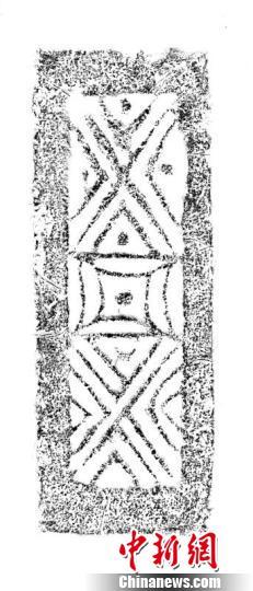 图为武阳城墓碑拓印。 钟欣 摄
